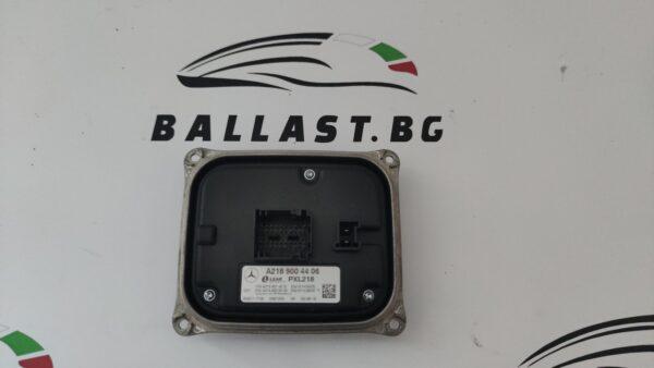 Баласт модул A2189004406 Lear CLS W218 Multibeam