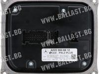 LEAR PXL2 PLUS Mercedes Benz A2229008812 LED
