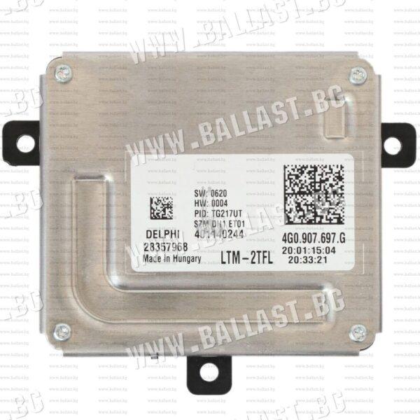 Баласт модул Delphi 4G0907697G за LED дневни светлини