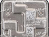 Steuergerät Continental LED 80A907397 STD für Audi VW
