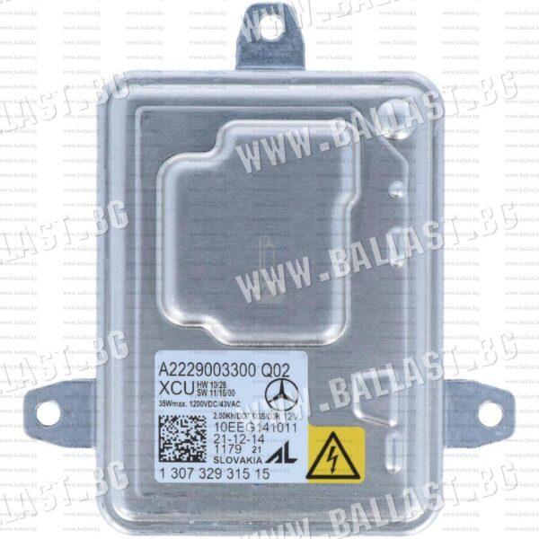 Баласт модул AL D3S Xenon Headlight Ballast 1307329315 / A2229003300