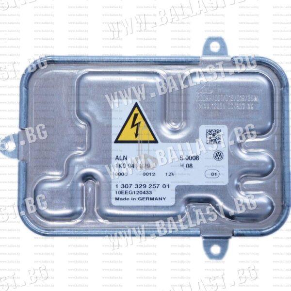 Баласт модул AL 1K0 941 329 D1S VW Skoda 1 307 329 257