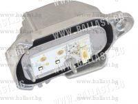 XE LED 8R0941476B DRL Module Right For Audi Q5 Valeo Headlight Ballast