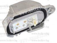 XE LED 8R0941475B DRL Module Left For Audi Q5 Valeo Headlight Ballast