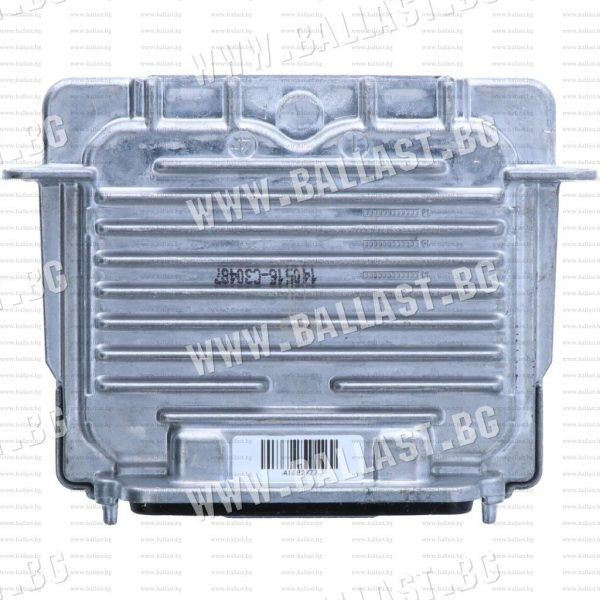 XE 7Green 7G D3S Xenon Ballast Replacement for Valeo