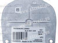 XE TRIXENON LEIMO 4L0941329 AFS 2 Valeo Headlight Power Module
