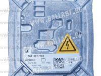 AL D1S Xenon Headlight Ballast 1307329153 Remanufactured