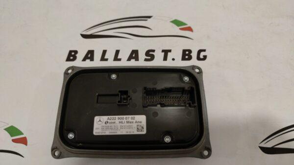 Баласт модул Десен LEAR HLI MAX ANA A2229000702 LED GLC X253 C253