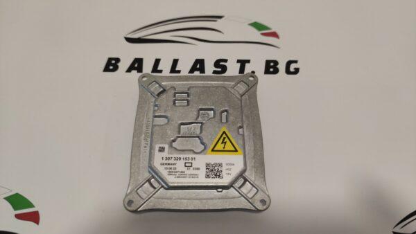 Баласт модул AL D1S 1307329153 D1S D1R