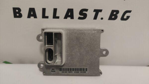 Баласт модул XDLT005 D1S/D2S Denso-Koito Philips
