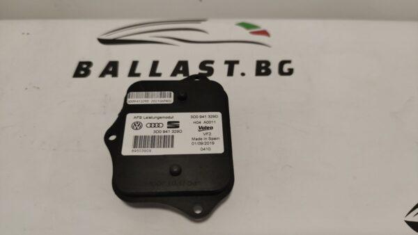 Баласт модул Valeo AFS VW Audi 3D0941329D