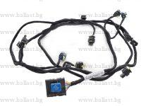 A2225401131 Cable harness