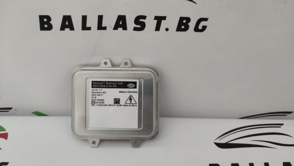 Заместващ модул XE 5DV 009 610 Hella