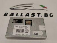 Баласт модул Valeo LED 89500248 DRL Electronik Card