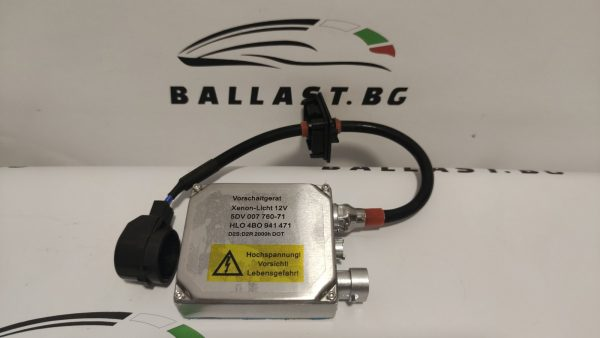 Заместващ Баласт модул XE 5DV 007 760-V1 D2S-D2R