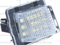 LED License Plate Lighting Modules for Mercedes A2218200856