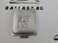 Баласт модул HELLA 5DC 009 060-50 AD AFS-GDL Mercedes A1648704126