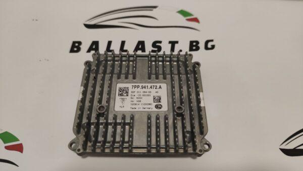Баласт модул HELLA 5DF 011 094-00 за Matrix & Voll LED 7PP941472