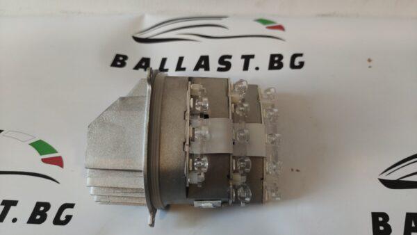 Заместващ модул ляв LED BMW 7245813 E90 E91 LCI ZKW