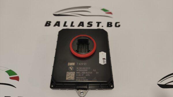 Баласт модул AL LED 1 305 102 288 за BMW MINI 7429896