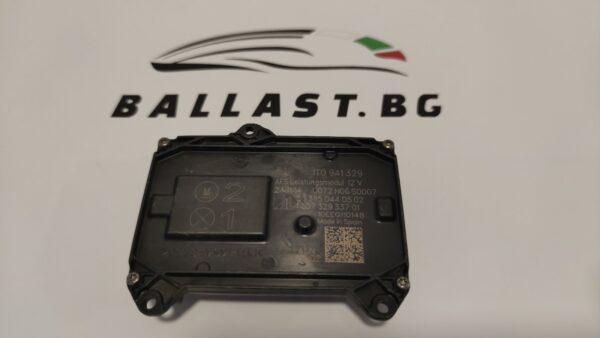 Оригинален баласт модул AL 1 307 329 337 AFS 1T0941329