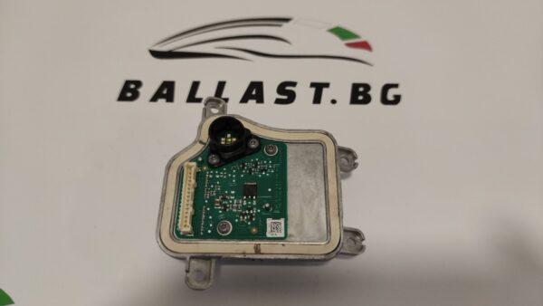 Заместващ модул десен AL 6002TZ0200 LED Audi Q5 80A998474C