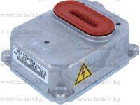 AL GEN1 D2S D2R Xenon Litronic Headlight Ballast 1 307 329 052 / 1 307 329 023