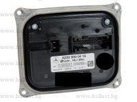 Баласт модул Lear A2229000415