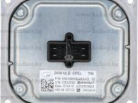 ZKW LED Matrix Intell iLux Control Unit Module Opel Astra K GM 39024626 Headlight Ballast