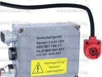 XE 5DV 007 760-V2 Xenon Headlight Ballast, Replacement for Hella