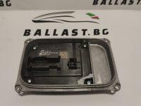 Steuergerät Links Continental A247 HLI3 FULL LED für Mercedes-Benz A2479004104