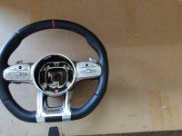 Волан AMG за моделите W205,W213,W217,W222,W238,W257