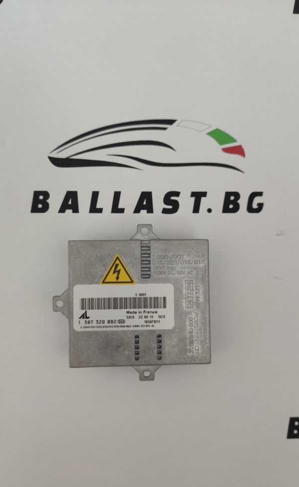 Оригинален баласт D2S 1307329082 Xenon AL Mercedes-Benz S