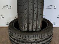 Две летни гуми комплект R19 Pirelli P Zero / 7mm