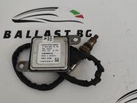 Сензор катализатор за моделите Mercedes W463 ,W164 , W166 , W205 , W212