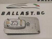 Заместващ модул ляв XE 7339055 LED BMW F01 F02 F03 F04 LCI ZKW