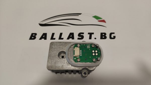 Баласт модул AL A2059060601 TFL Mercedes-Benz