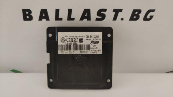 Оригинален модул Valeo 7L6941329A AFS VW Audi Skoda