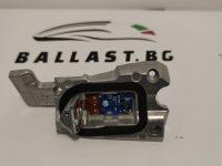 Ballast Steuergerät Rechts für HELLA für BMW 7352478 F10 F11 LCI