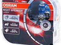 Халогенн крушка НВ4 OSRAM Night Breaker LASER Next Generation