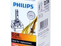 Ксенонова крушка PHILIPS D3R 42306VI XenStart Vision