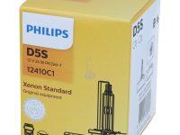Ксенонова крушка PHILIPS D5S 12410C1 25W 12V DC 9285 410 171