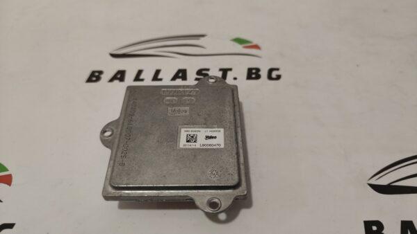 Баласт модул Valeo MBD DRL LED дневни светлини L90020948