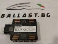 Оригинален Радарсензор A0009057011 ART FCW за моделите W177 W247 W205 W167