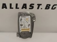 Заместващ модул ляв Valeo 8V0998473A AUDI