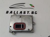 Заместващ модул D1S 1307329124 AL Fiat Croma 60681942