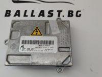 Оригинален модул AL D1S 1307329124 Fiat Croma 60681942