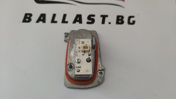 Оригинален модул десен Valeo 8V0998474B