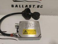 Заместващ баласт 5DV 007 760-V2 D2S-D2R