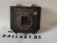 Original Steuergerät 8491415 AL BMW Laser